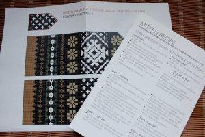 画像3: ミトンの手編みキット 1 (クルゼメ地方1)