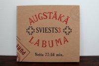 ラトビア音楽CD SVIESTS III