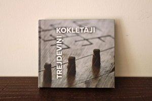 画像1: ラトビア音楽CDブック Trejdeviņi koklētāji