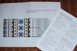 画像3: ミトンの手編みキット 3 (ゼムガレ地方1)