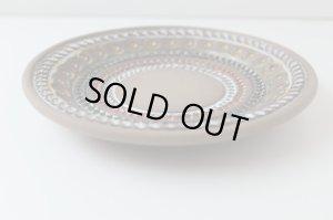 画像2: 陶器の飾り皿 B