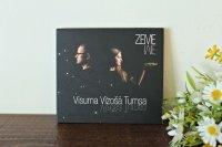 ラトビア音楽CD ZeMe - Visuma Vizošā Tumsa