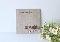 ラトビア音楽CD UZMANĪBU