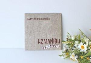 画像1: ラトビア音楽CD UZMANĪBU